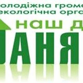 cropped-logo_manyava-1-1