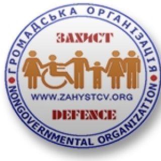 yzobrazhenye_viber_2020-08-12_16-04-54-1
